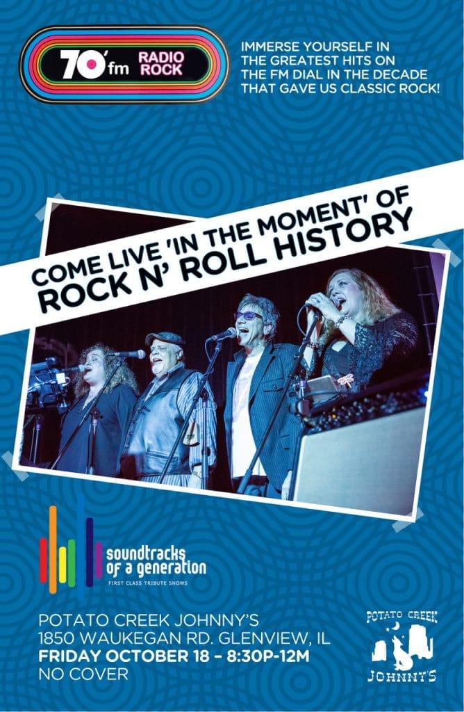 70s FM poster (Potato Creek Johnny's; October, 18, 2019)